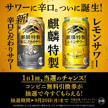 飲料・食品 キャンペーン シズル感 スタイリッシュ・おしゃれ ポップ メンズライク 高級感・シックのバナーデザイン