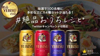 飲料・食品 キャンペーン シズル感 スタイリッシュ・おしゃれ メンズライク ロゴ 切り抜き 高級感・シックのバナーデザイン