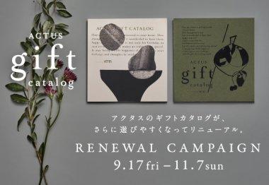 インテリア・雑貨 ファッション シンプル スタイリッシュ・おしゃれ 高級感・シックのバナーデザイン