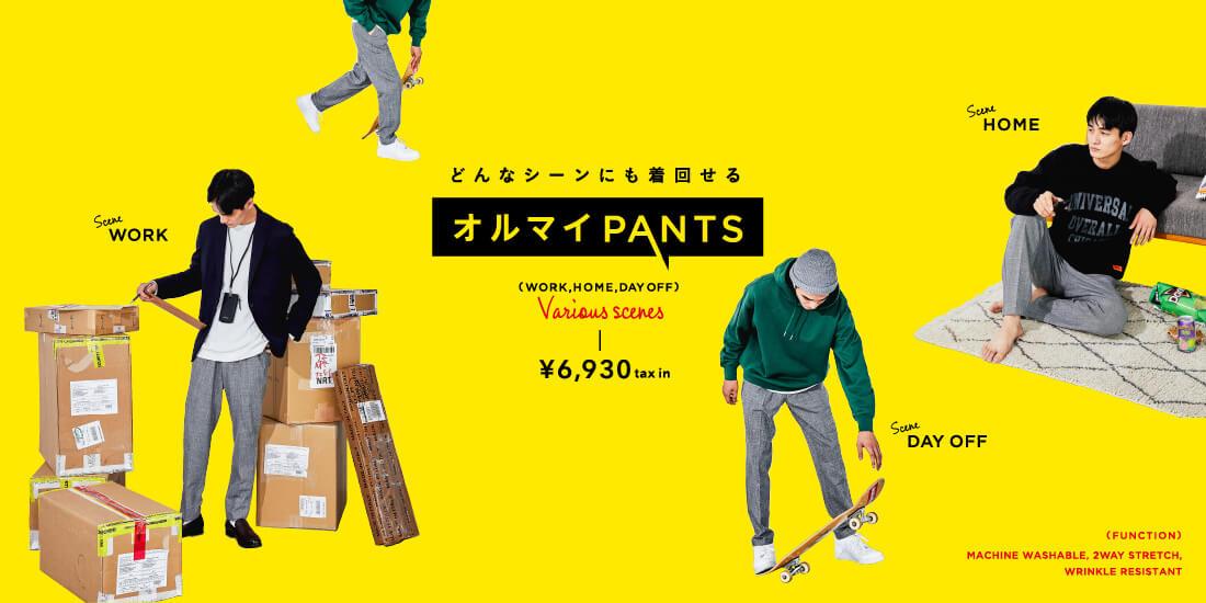 インテリア・雑貨 ファッション カジュアル シンプル スタイリッシュ・おしゃれ ポップ メンズライク 切り抜きのバナーデザイン