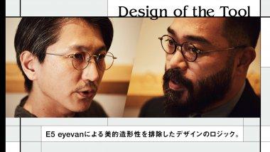 ファッション カジュアル シンプル スタイリッシュ・おしゃれ メンズライクのバナーデザイン