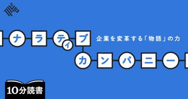 メディア・イベント イラスト カジュアル かわいい シンプル スタイリッシュ・おしゃれ メンズライクのバナーデザイン