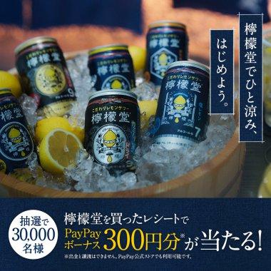 飲料・食品 キャンペーン シズル感 スタイリッシュ・おしゃれ メンズライク 高級感・シックのバナーデザイン