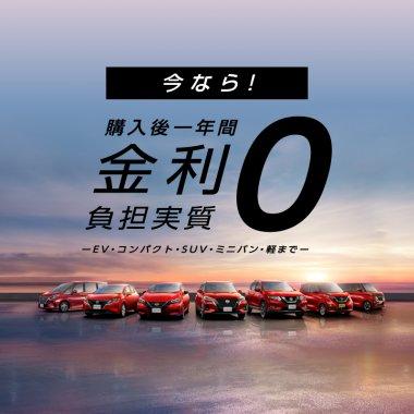 車・乗り物 カジュアル シンプル スタイリッシュ・おしゃれ 高級感・シックのバナーデザイン