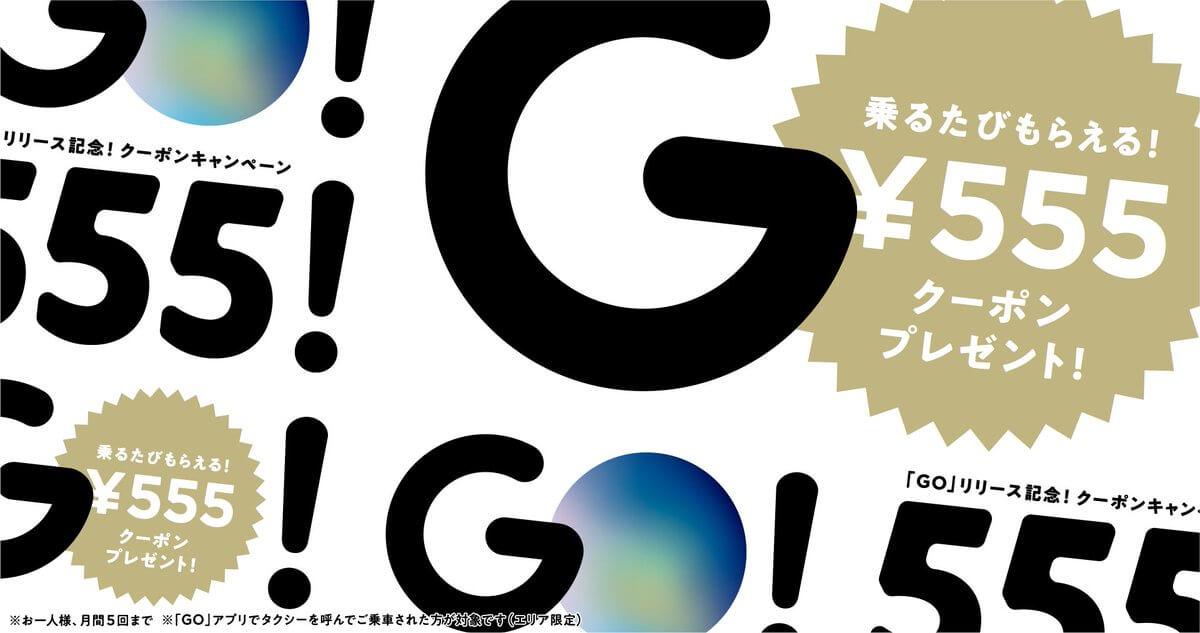 車・乗り物 イラスト カジュアル キャンペーン シンプル スタイリッシュ・おしゃれ セール ポップのバナーデザイン