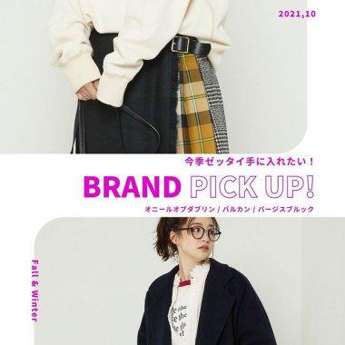 ファッション カジュアル かわいい シンプル スタイリッシュ・おしゃれ メンズライクのバナーデザイン