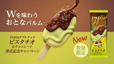飲料・食品 シズル感 シンプル スタイリッシュ・おしゃれ 切り抜き 高級感・シックのバナーデザイン
