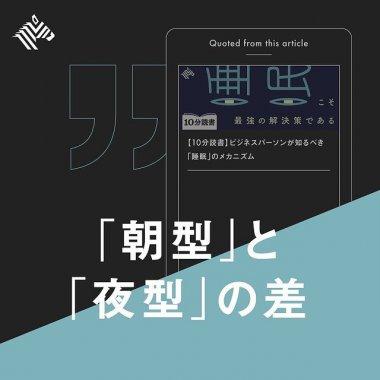 メディア・イベント 学校・教育 カジュアル シンプル スタイリッシュ・おしゃれ メンズライク 文字組み・文字だけのバナーデザイン