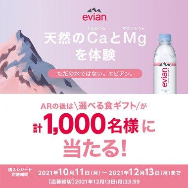 飲料・食品 カジュアル キャンペーン シンプル スタイリッシュ・おしゃれのバナーデザイン