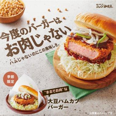 飲料・食品 カジュアル シズル感 スタイリッシュ・おしゃれ ポップ 切り抜きのバナーデザイン