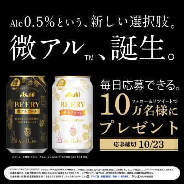 飲料・食品 キャンペーン シズル感 シンプル スタイリッシュ・おしゃれ メンズライク 切り抜き 高級感・シックのバナーデザイン